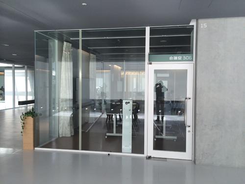 会議室306